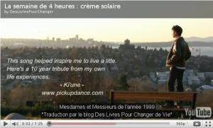Crème solaire - Vidéo